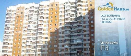 Дома серии п 3 окна: цены на пластиковые окна для домов сери.